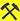 Symbol  Bergbauwanderweg