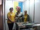 Suhler Messestand